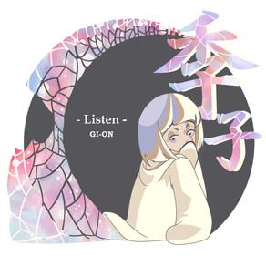 "GI-ON 3rd Single ""季子(Listen)"" 配信開始"