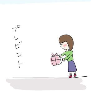 """峯岸真愛 """"プレゼント"""""""