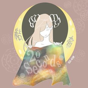 "GI-ON 2nd Single ""結希(20 seconds)"" 配信開始"