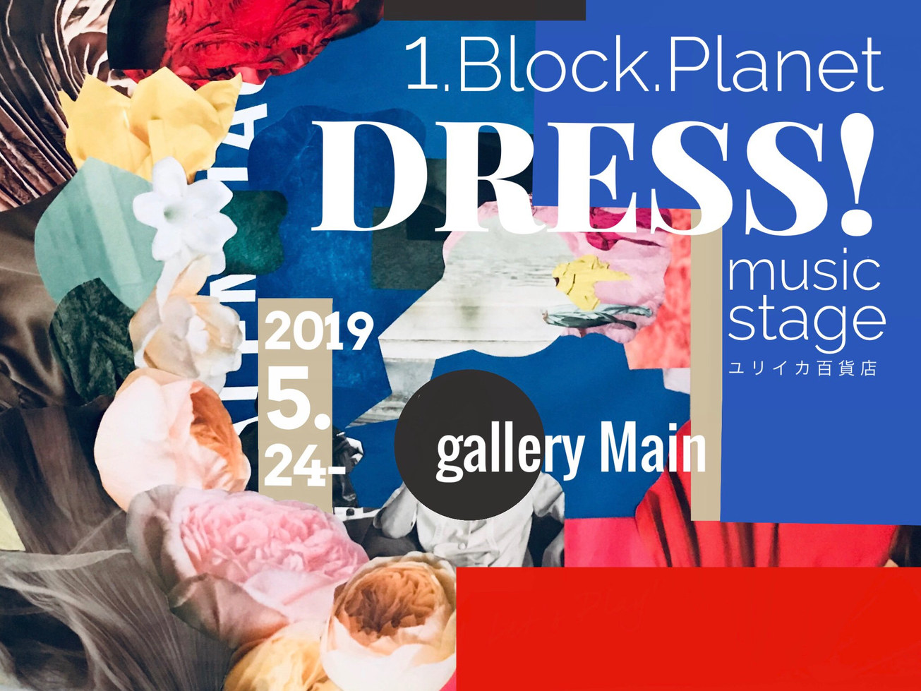 1.Block.Planet.DRESS !.jpeg