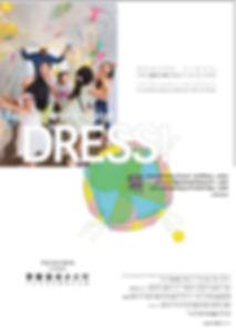 DRESSZIN表面印刷_edited.jpg