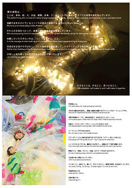 DRESS裏面印刷.jpg