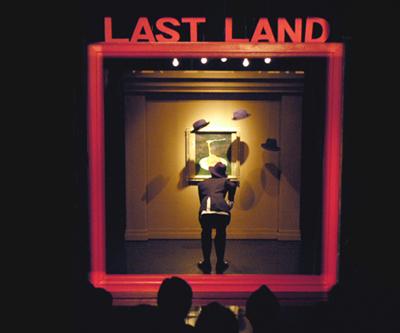 7thStage 「暗闇レストラン-The LAST LAND-」