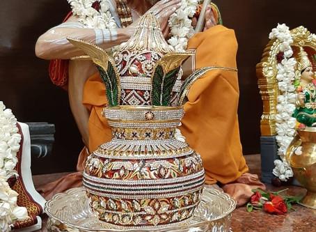 குரு பூஜை அற்புதங்கள் -ஸ்வர்ணமால்யா