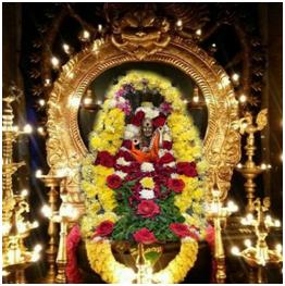 ஸ்ரீகுருதுதி