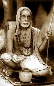 குரு கானம்