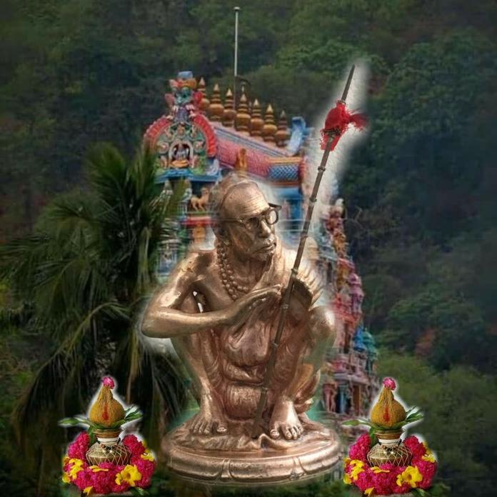 ஸ்ரீகுருகானம்