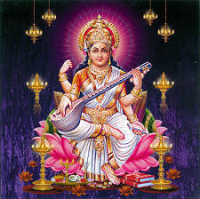 இந்து மதம் ஒரு வாழும் முறை -014 சரஸ்வதி பூஜை