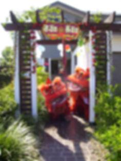 Chinese Wedding Crackers