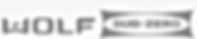 Sub Zero Wolf Logo Png - Free Transparen