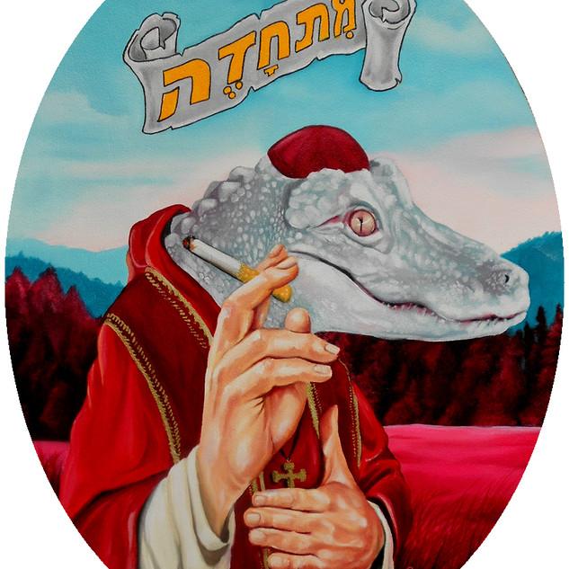 Pope Leo's Indulgences