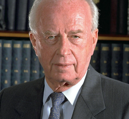 Students Remember Yitzhak Rabin on the Anniversary of His Assassination