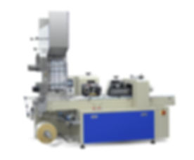 Paper-Straw-Packing-Machine-Bulk-Paper-Tube-Packing-Machine_edited.jpg