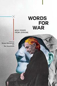 Words.for.War_300x200.jpg