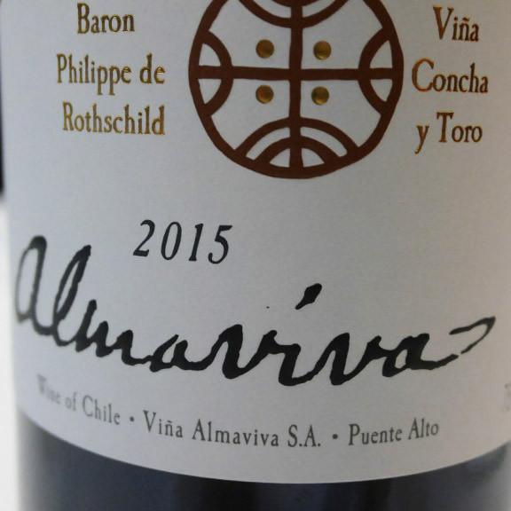 2-Almaviva-2015.jpg