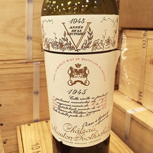 Mouton-1945-bis-elite-selection.jpg