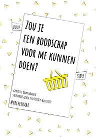 Posters Buuf Steef-04.jpg