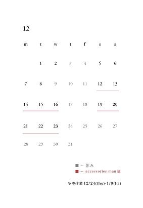 スクリーンショット 2020-12-01 11.23.12.png