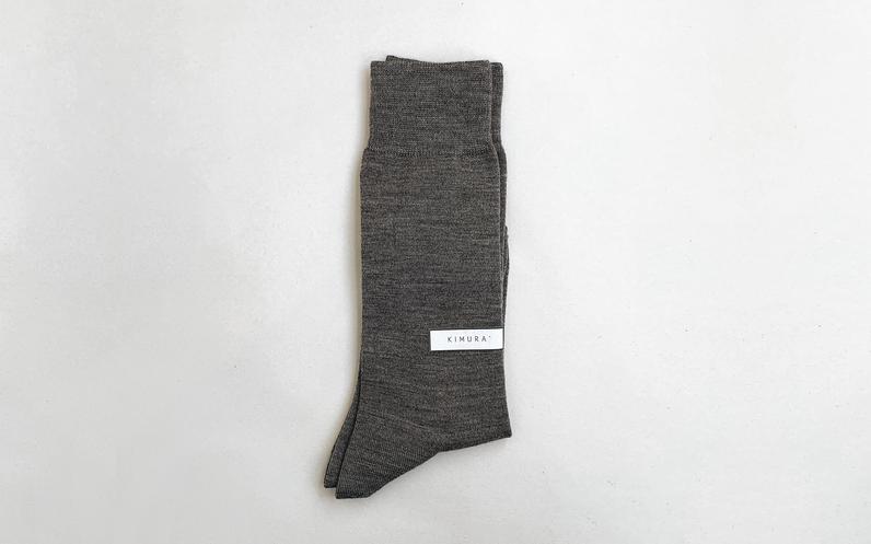 kimura grey.png