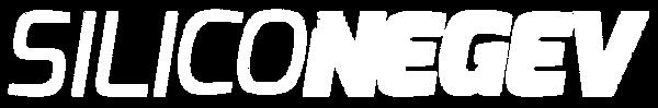 לוגו סיליקונגב לבן- LOGO.png