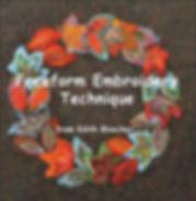 freeform embroidery technique