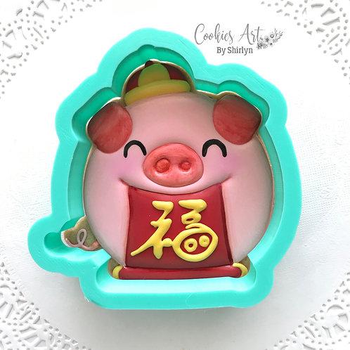 CNY Pig3