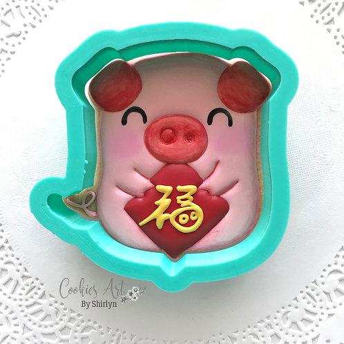CNY Pig4