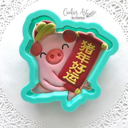 CNY Pig5