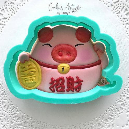 CNY Pig2