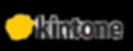 kintone_logo.png