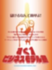 スクリーンショット 2020-01-13 21.52.00.png