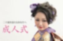 スクリーンショット 2018-11-11 15.50.20.png