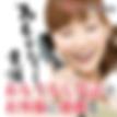 CTI熊本|コールセンター熊本|CTI|cti