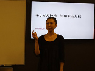 Dr. Mayumi Yanamoto's workshop successfully ended