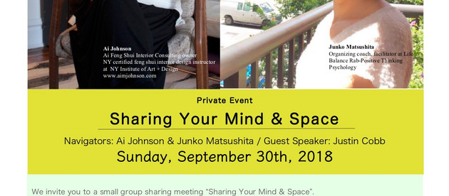 Sharing event-Share Mind & Space- シェア会「心と空間」9/30/2018