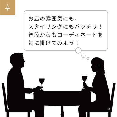 シチュエーション別おすすめメガネフレーム_シーン2結果.jpg