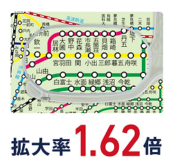拡大率1.62倍_猪熊調整-01.png