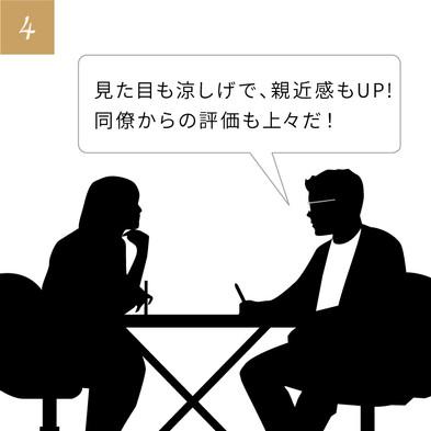 シチュエーション別おすすめメガネフレーム0715 2_シーン3結果.jpg