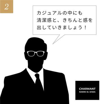 シチュエーション別おすすめメガネフレーム0715 2_シーン3提案.jpg