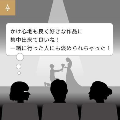 シチュエーション別おすすめメガネフレーム0915_シーン1結果 のコピー.jpg