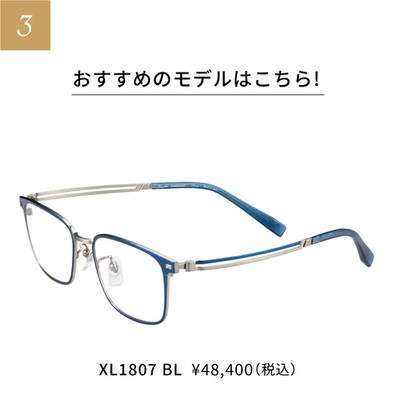XL1807 BL