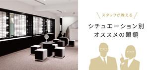 【NEW TOPICS】
