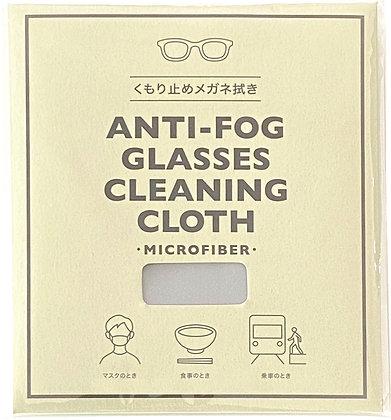 LC234 メガネ拭き