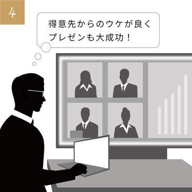 シチュエーション別おすすめメガネフレーム_シーン1結果.jpg