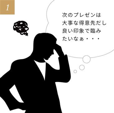 シチュエーション別おすすめメガネフレーム_シーン1悩み.jpg