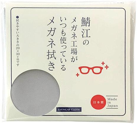LC226 メガネ拭き