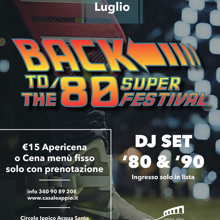 BACK TO THE '80 Super Festival