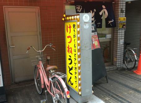 大阪遠征その③(おまけ)