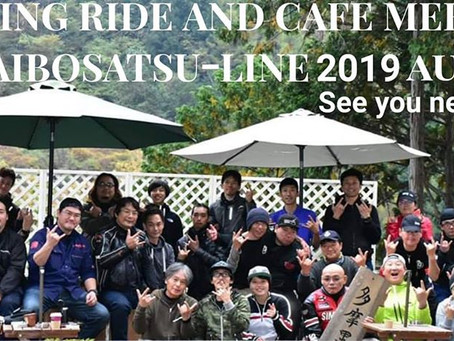 WINDING RIDE AND CAFE MEETING ON DAIBOSATSU-LINE 2019 AUTUMN