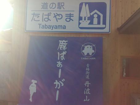 ライダーズカフェ「多摩里場」イベント出店
